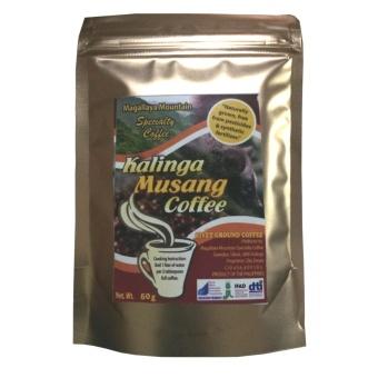 Kalinga Civet Musang Coffee (50g) WITH FREE Baguio StrawberryKeychain - 2