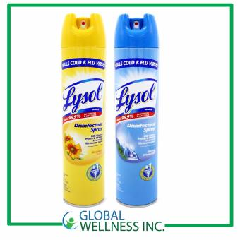 LYSOL Disinfectant Spray With Original Scent and Spring Waterfall Scent 510g Set of 2