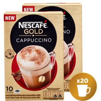 NESCAFE Gold Cappucino (Pack of 2)