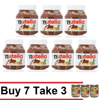 nutella chocolate hazelnut spread 700g Buy 7 Take 3 All Natural 12 in 1 Turmeric Tea 200g