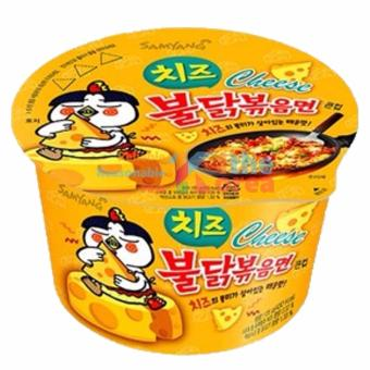 SamYang Buldak Bokkum Myun Cheese 105g Cup 4PCS Price Philippines