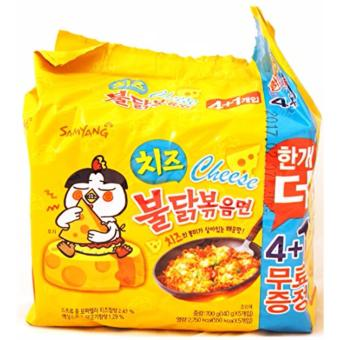 SamYang Buldak Bokkum Myun CHEESE 140g 5pcs Price Philippines