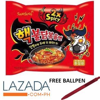 SamYang Buldak Bokkum Myun Hot Chicken Nuclear 2x Spicy 140g 5 pc noodles