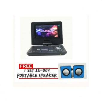 "11.8"" Portable DVD Player (Black) with Free Portable Speaker Set"