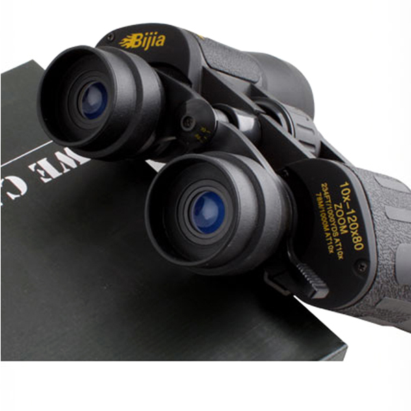 180 x 120 Zoom Day Night Vision Outdoor Binoculars Telescope+Case - 4