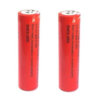 18650 4800mah Rechargeable Li-ion Battery Set of 2 #0252
