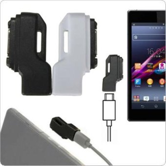 1PC Micro USB To Magnetic Charger Adapter for Sony Xperia Z1 Z2 Z3 - intl