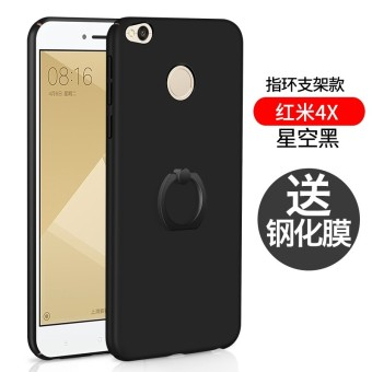 2017 Newest Fashion High Quality Hard Plastic/PC matte Phone Case / Anti falling Phone Cover/Shockproof Phonecase /Phone Protector for Xiaomi Red mi 4x / Xiaomi redmi 4X / Xiaomi Redmi 4X(1 X Phone Case with Ring Holder + 1 X Tempered Glass Film) - intl