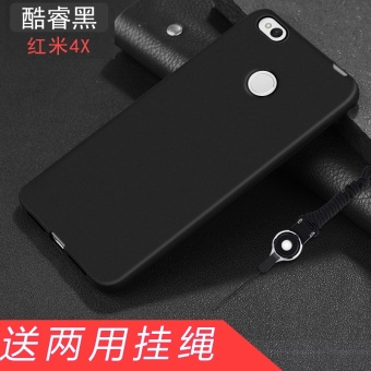 2017 Newest Pure color Full cover soft Silicone phone case/protective phone shell /Silica gel/Silicone Phone Case For XiaomiRed mi 4x / Xiaomi redmi 4X / Xiaomi Redmi 4X(1 X Phone Case + 1 XHang Rope) - intl