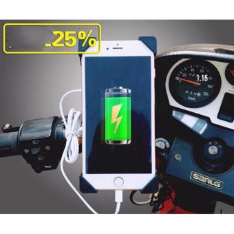 2in1 phone Holder With USB Charger for Motorcycle (Black)