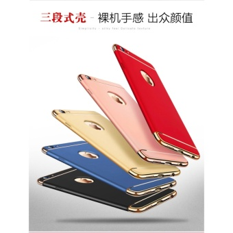3 In 1 Fashion Ultra Thin Matte Hard Case for For iPhone 6 Plus/6sPlus(black) - intl - 2