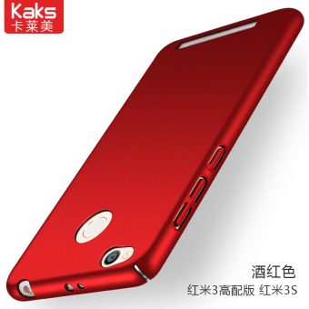 3 S/3s silicone drop-resistant high with matte hard case phone case