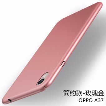 360 ultra-thin matte PC Case Cover For OPPO A37(Rose Gold) - intl