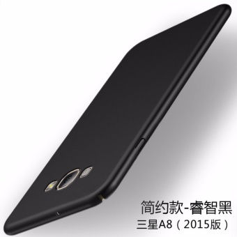 360 ultra-thin matte PC Case Cover For Samsung Galaxy A8 2015(Black) - intl