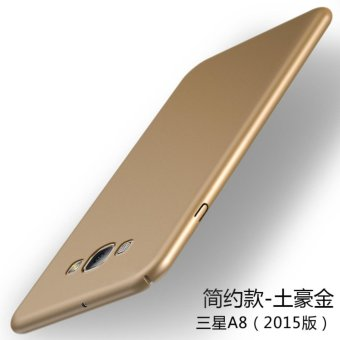 360 ultra-thin matte PC Case Cover For Samsung Galaxy A8 2015(Gold) - intl