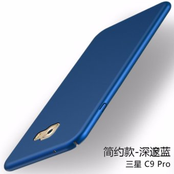 360 ultra-thin matte PC Case Cover For Samsung Galaxy C9 Pro(Blue) - intl