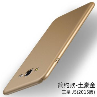 360 ultra-thin matte PC Case Cover For Samsung Galaxy J5 2015(Gold)- intl