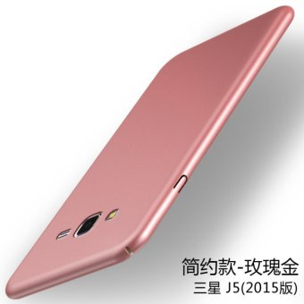 360 ultra-thin matte PC Case Cover For Samsung Galaxy J5 2015(Rose Gold) - intl