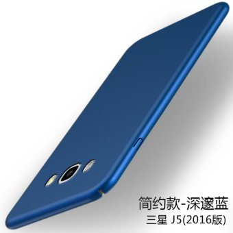 360 ultra-thin matte PC Case Cover For Samsung Galaxy J5 2016(Blue)- intl