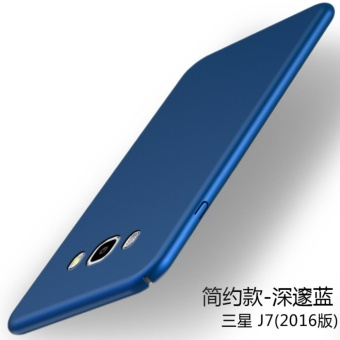 360 ultra-thin matte PC Case Cover For Samsung Galaxy J7 2016(Blue) - intl
