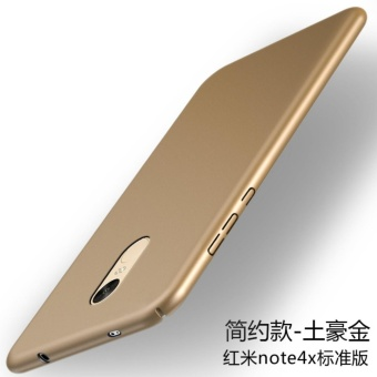 360 ultra-thin matte PC Case Cover For Xiaomi Redmi Note 4X(Gold) -intl