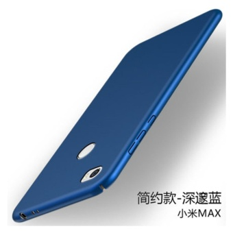 360 ultra-thin matte PC hard Case Cover For Xiao m i Mi Max(Blue) -intl