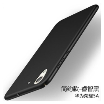 360 ultra-thin matte PC hard Cover Case For Hua wei Honor 5A(Y6II(Black) - intl