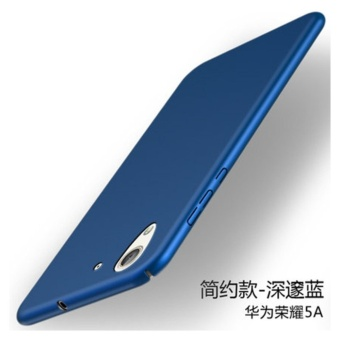 360 ultra-thin matte PC hard Cover Case For Hua wei Honor 5A(Y6II(Blue) - intl