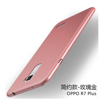 360 ultra-thin matte PC hard Cover Case For OPPO R7 Plus(Rose gold)- intl