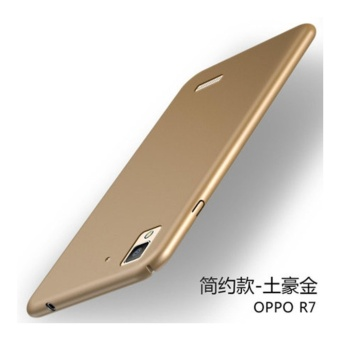 360 ultra-thin matte PC hard Cover Case For OPPO R7(Royal gold) -intl