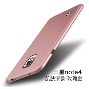 360 ultra-thin matte PC hard Cover Case For S amsung Galaxy Note4(Rose gold) - intl