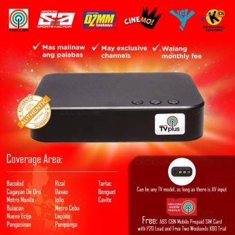 ABS-CBN TV Plus Blackbox DTTV with FREE ABS-CBN Mobile Prepaid SIM