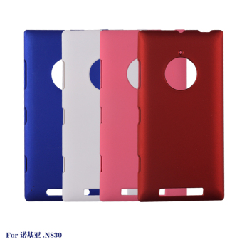 Ai De Lumia 830/lumia830 phone case