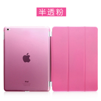 Air2/ipda6 Apple tablet computer drop-resistant Thin Shell protective case