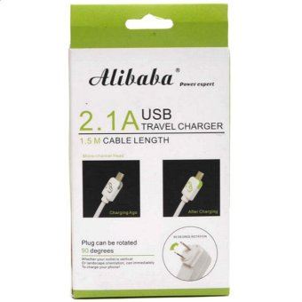 Alibaba Ali-562 1.5M Fast-Charging 90-Degree Rotation USB TravelCharger with LED Light for V8, Smartphone, Android, Tablet (White) - 2