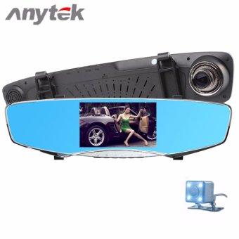 Anytek Q3D 5.0 inch HD Car Rear View Mirror Dash Camera Recorder (Silver) - 2
