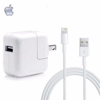 Apple Charger Adapter 12W With Lightning Cable For Iphone 5 / 5S / 6 / 6S /7 / 7S (White)