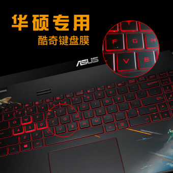 Asus g58jm/g57/a501l/k501/n551j/gl551/gl552/gl553 keyboard protective Protector