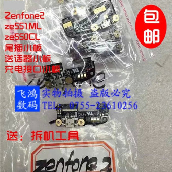 Asus zenfone2/ze551ml/ze550cl volume side key cable SIM card slot