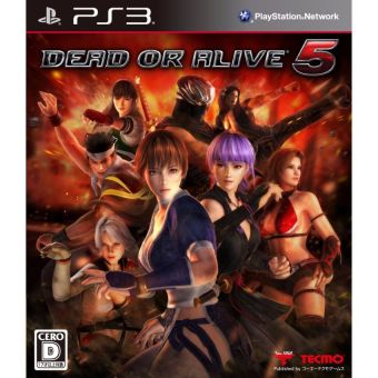 Bandai Namco Dead or Alive 5 Game for Playstation 3
