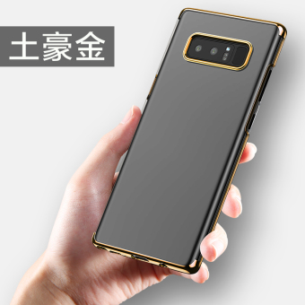 BASEUS note8/note8 thin New style protective case phone case