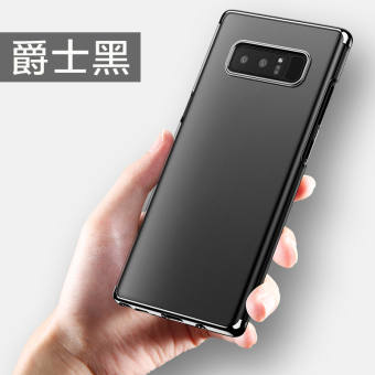 BASEUS note8/note8 ultra-thin protective case phone case