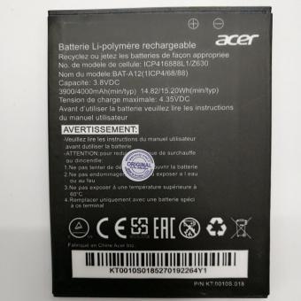 Battery for Acer Liquid Z630 (BAT-T11) - 2