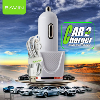 Bavin 2.4A Fast Car Charger