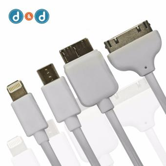 Bavin 5 in 1 1m Round USB Cable (White) - 3