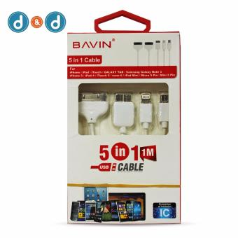 Bavin 5 in 1 1m Round USB Cable (White) - 2