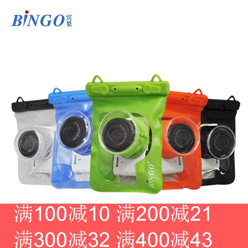 Bingo SLR camera Waterproof cover