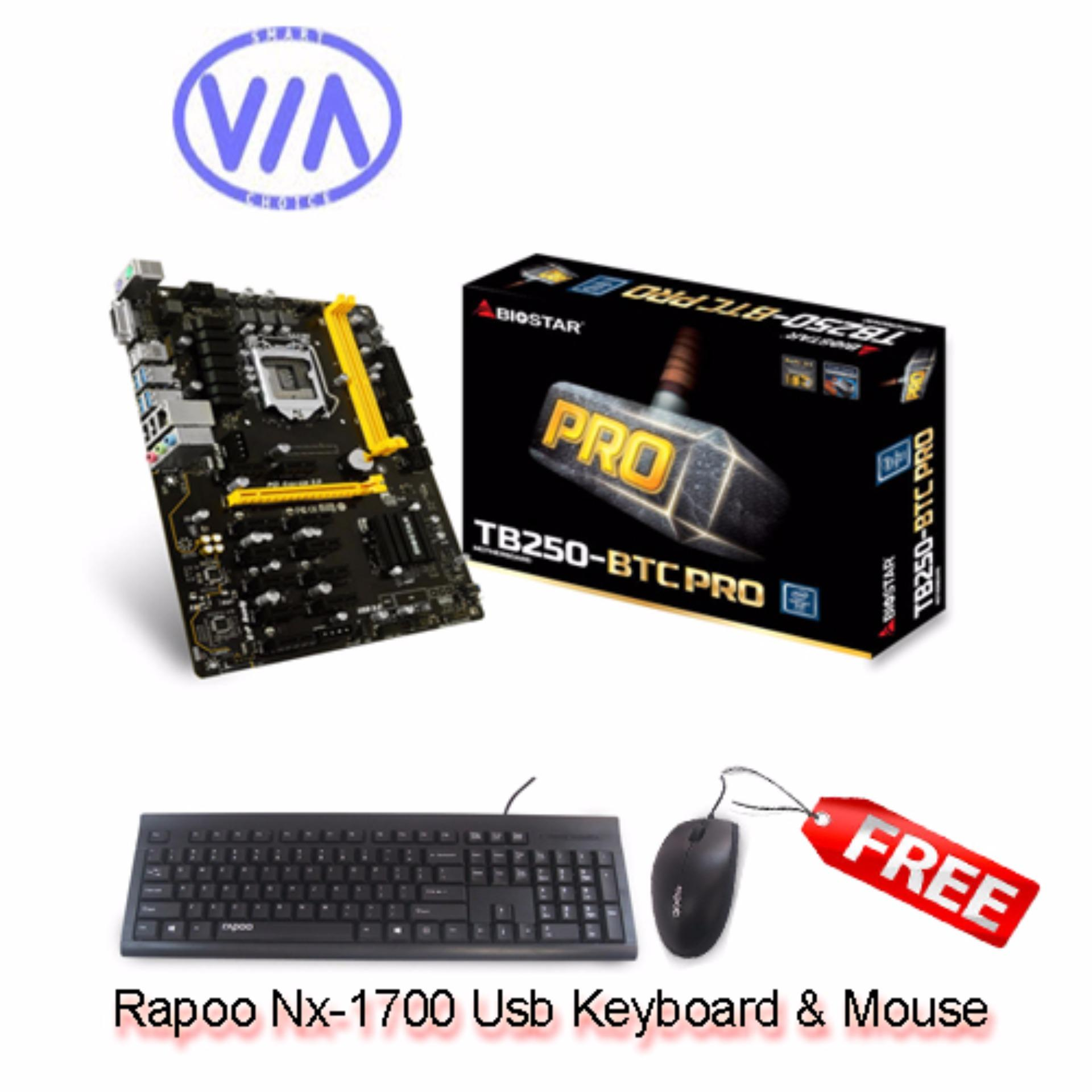 Philippines Biostar Tb250 Btc Pro Intel B250 Atx Motherboard With Mobo 12 Nativepci E Slots And
