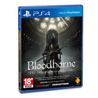 Bloodborne: The Old Hunter Edition for PS4 Price Philippines