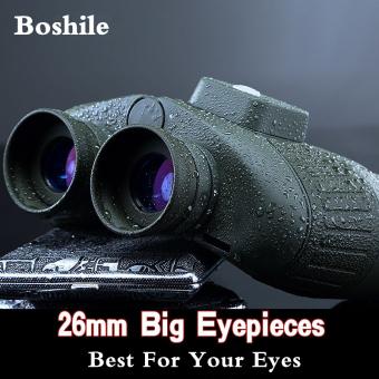 Boshile binocular Military 10x50 professional Marine binocularsWaterproof Digital Compass telescope high power glimmer nightvision(Black) - intl - 3
